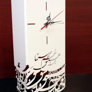 ساعت خوشنویسی باکسی / خانه تندیس